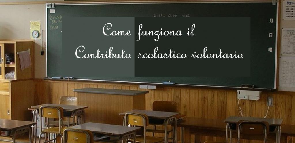 contributo scolastico volontario